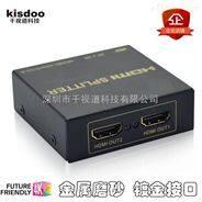 千视道一进两出拼接专用工程级HDMI分配器生产厂家