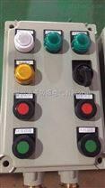 锅炉房防爆配电柜 不锈钢三防配电柜动力箱