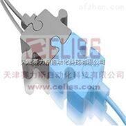Haufe扁平电缆