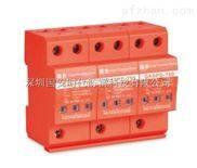 GASPD-750DB-风电系统防雷器/国安690V电源防雷模块/光伏浪涌保护器