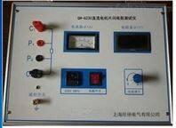 大量批发GH-6230直流电机片间电阻测试仪