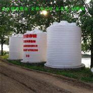 20吨减水剂塑料桶