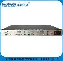 2路雙向DVI音視頻光端機廠家