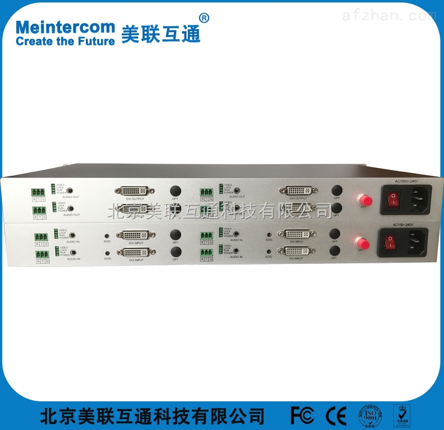 2路双向DVI高清光端机