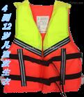男女童浮潜服,儿童泡沫救生衣,马甲背心浮力衣