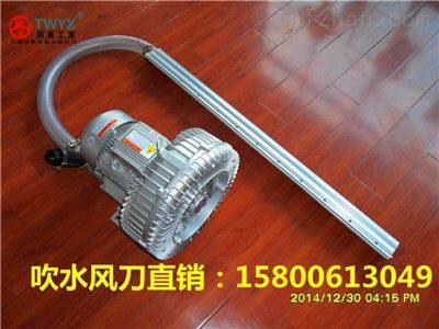电路板高压除尘清洗风刀
