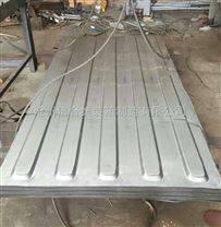 集装箱镀锌瓦楞板 顶板侧板厂家