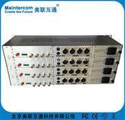 10路双向HD-SDI光端机