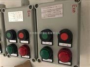 BZC81防爆操作柱生产厂家