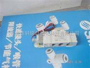 SY7120-5LZD-02,SMC电磁阀原装全新