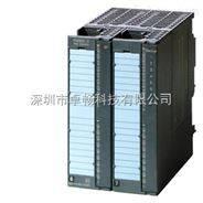 西门子 PLC模块控制器CPU314C-2DP 那家好