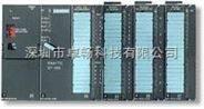 西门子 PLC模块CPU313C 那家好