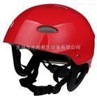 水域安全救生头盔,消防头盔