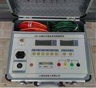 优质供应ZZC-2A感生负载直流电阻测试仪