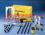 BHP-1752多功能组合式机械与液压拉马价格