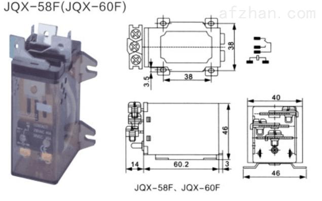 jqx-58f 电磁继电器jqx-58f