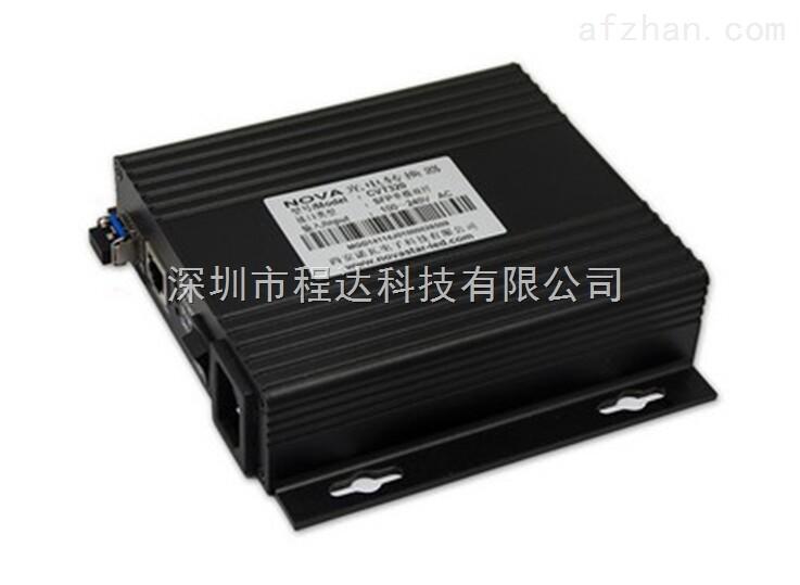 诺瓦光电转换器cvt320单模双纤支持msd300 mrv300单双色多功能卡
