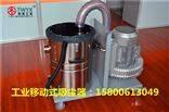陶瓷打磨工业吸尘器