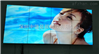 长春三星46寸液晶拼接屏0.9mm大屏幕设计