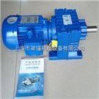 KC67紫光KC/FC/RC/SC四大系列减速机,紫光工业传动马达