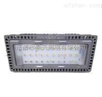海洋王NFC9134LED低顶灯