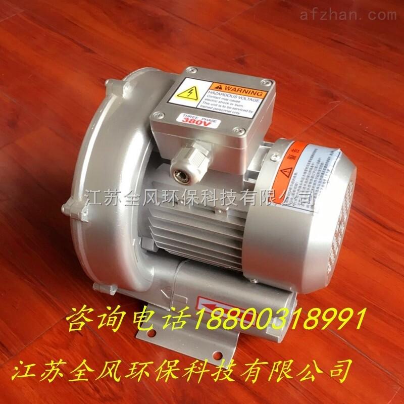 400w小型抽风风机