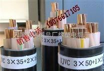 YJVR-VVR3*95+1*50铜芯电力软电缆价格