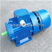 紫光制动电机-刹车电机-BMA90L4三相异步制动电机