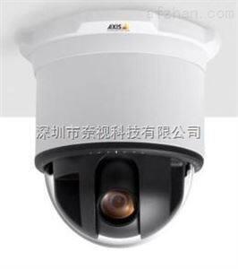 AXIS 233D网络高速球