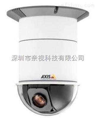 AXIS 231D+/232D+网络高速球