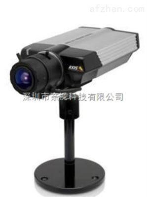 XIS 221彩转黑网络摄像机报价