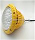 BZD286-50W防爆免维护LED照明灯 厂家直销