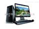 FV900S-小区管理系统生产厂家