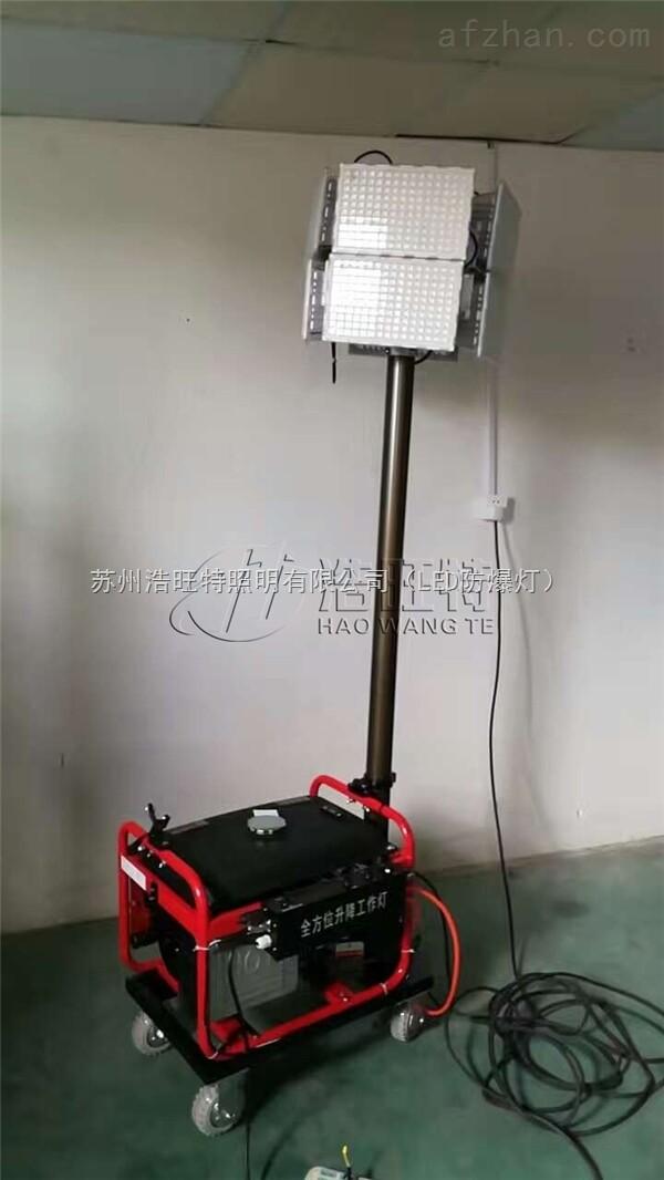 led发电机应急照明灯