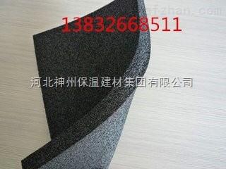 抗震保温棉高密度橡塑板神州厂家