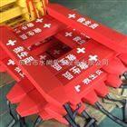 救生员浮标,红色救生浮标