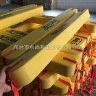 EVA黄色救生浮标,救生员浮标