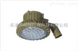 FLH2100防爆免维护LED护栏式照明灯(IIC)