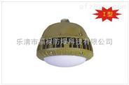 FLF1300免維護LED三防燈