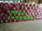 超细玻璃棉多少钱一平米?玻璃棉卷毡供应商
