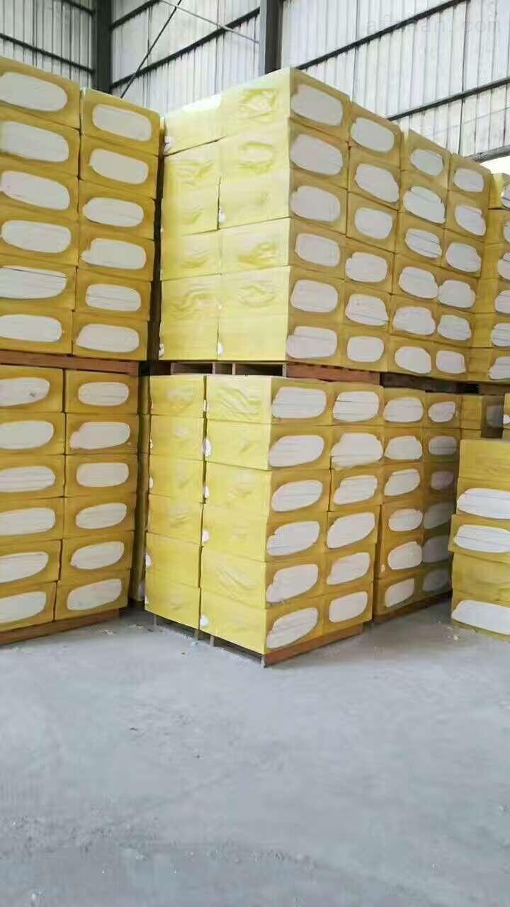 耐火防火硅质聚苯板