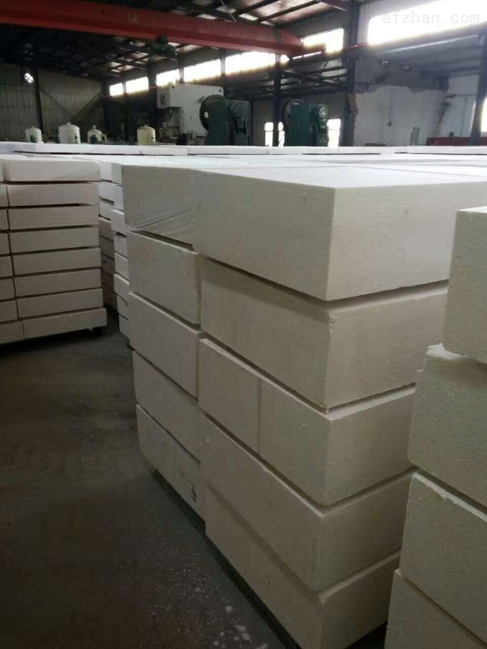 防水防火硅质聚苯板