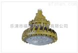 FLD240防爆免维护LED照明灯(IIC)