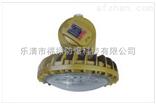 FLD220防爆免维护LED照明灯(IIC)