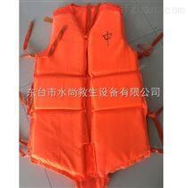 水上漂浮救生衣,新款漂流救生衣,衣褲結合