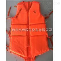 水上漂浮救生衣,新款漂流救生衣,衣裤结合