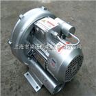 2QB310-SAA11(0.75KW)单相高压风机-机械设备专用单相高压风机