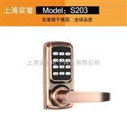 厂家低价密码锁批量出售最低新款低成本防盗密码锁