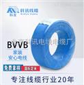 电缆厂BVVB2*4平行线定制BVVB系列电线电缆
