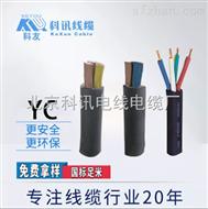 YZ-3*70橡套电缆 YC塑胶屏蔽线